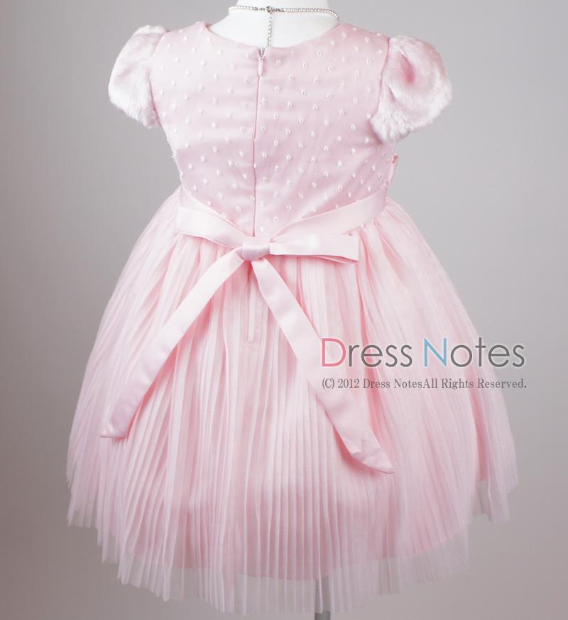 子供ドレス「ミユリア」 D8014-4