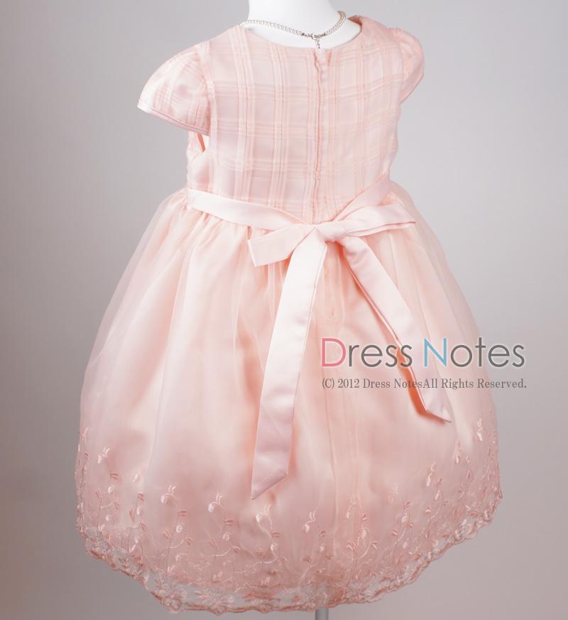 子供ドレス「カノン」ピーチ D8013-4