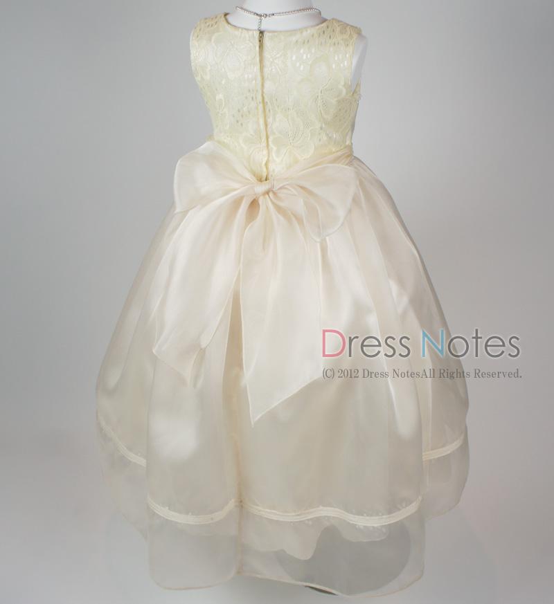 子供ドレス「フェアリームース」 H8002-1