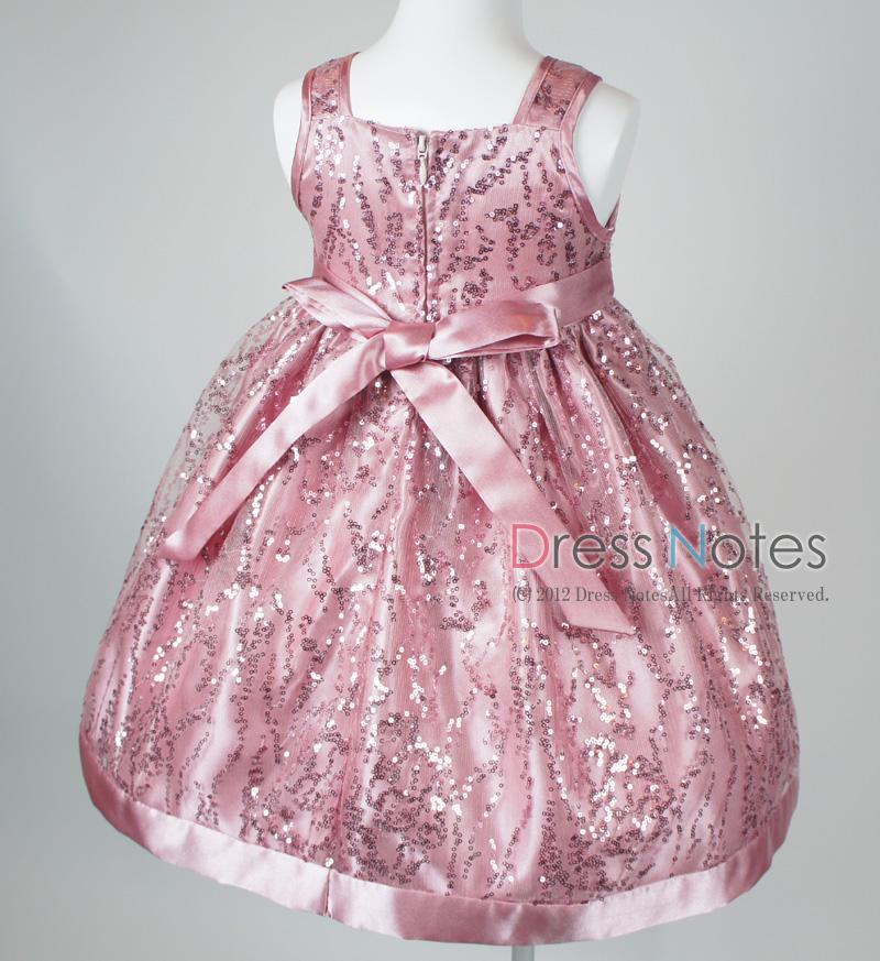 子供ドレス「スターダスト」 I8005-1