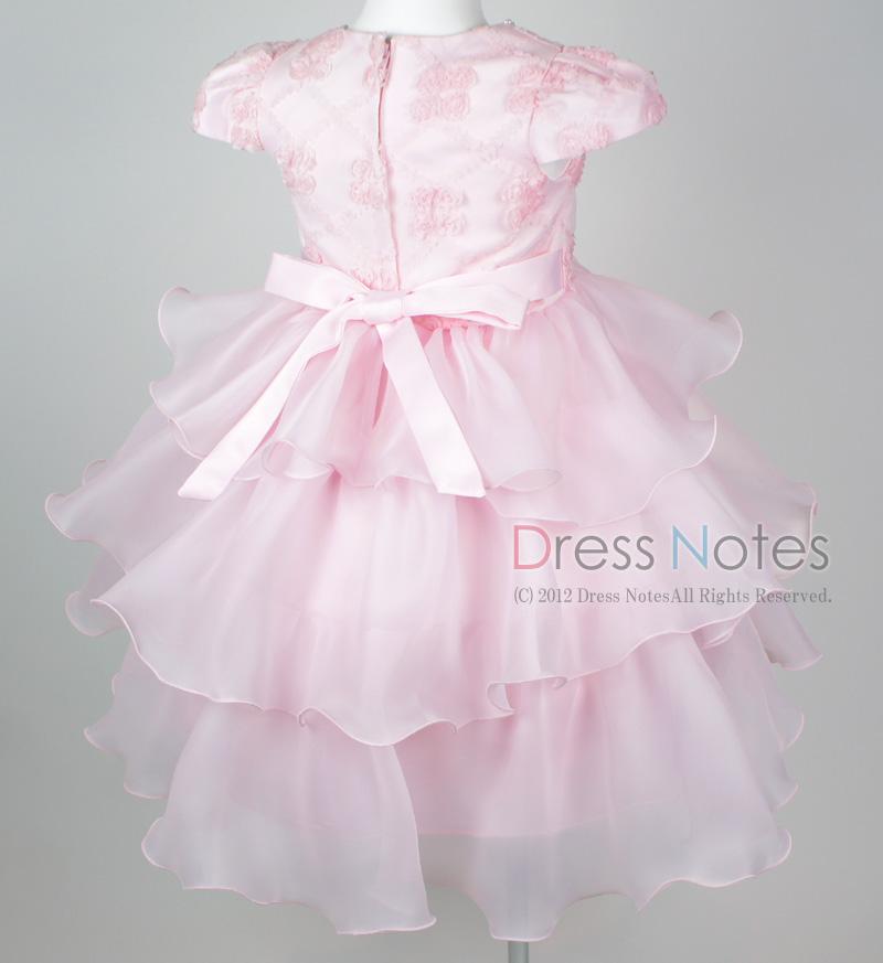 子供ドレス「フォーレ」ピンク H8004-4
