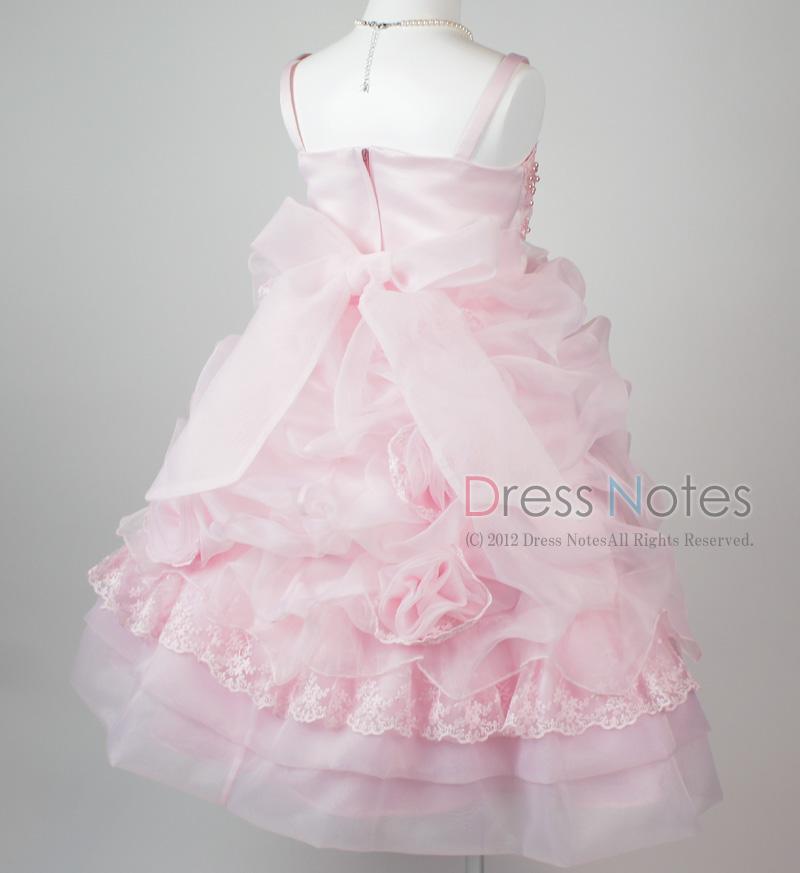 子供ドレス「プリマドンナ」ピンク H8008-4