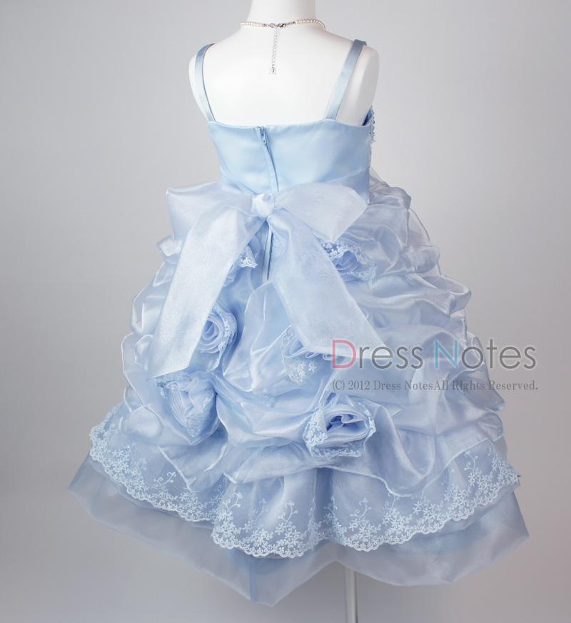 子供ドレス「プリマドンナ」ブルー H8009-4