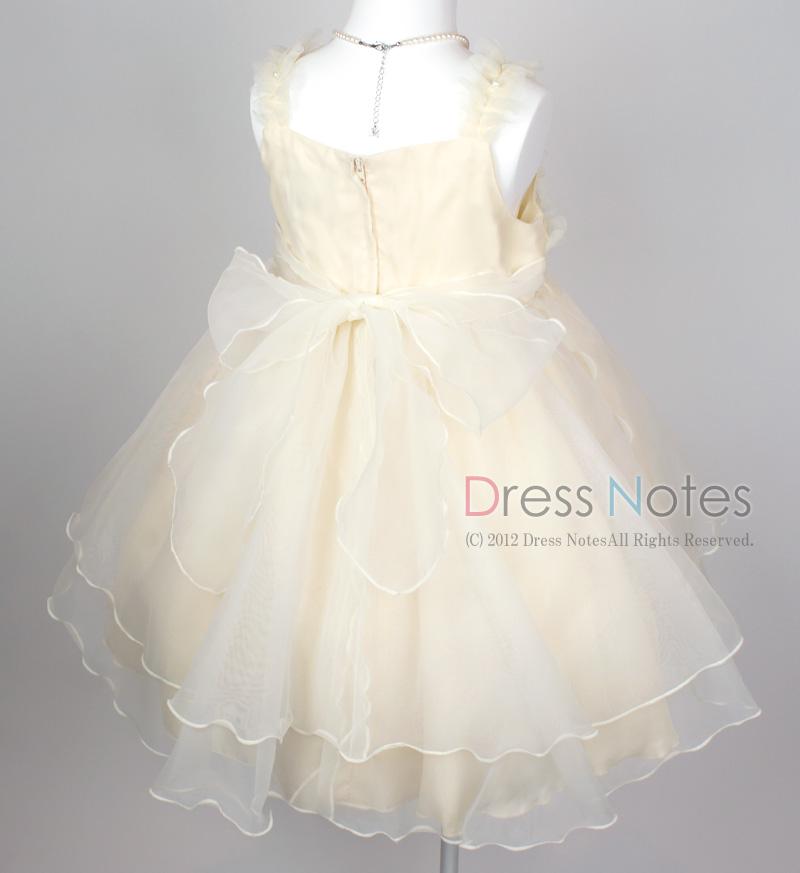 子供ドレス「アイベル」ライトレモン G8007-4
