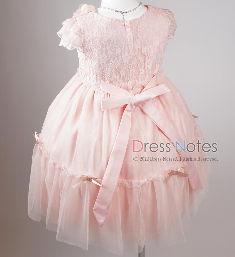 子供ドレス「アントワネット」ピンク D8011-5