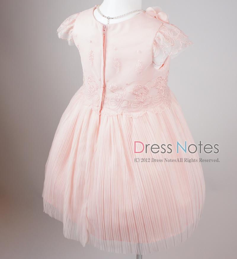 子供ドレス「パガテル」ピンク D8023-4