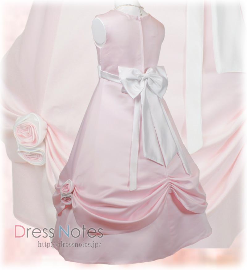 子供ドレス「シャンデリア」ピンク H8012-4