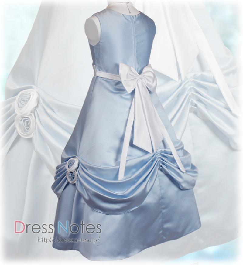 子供ドレス「シャンデリア」ブルー H8013-4