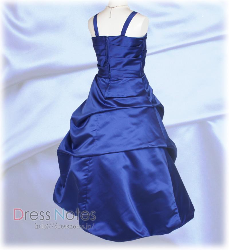 子供ドレス「ロイズ」ロイヤル・ブルー J8001-2