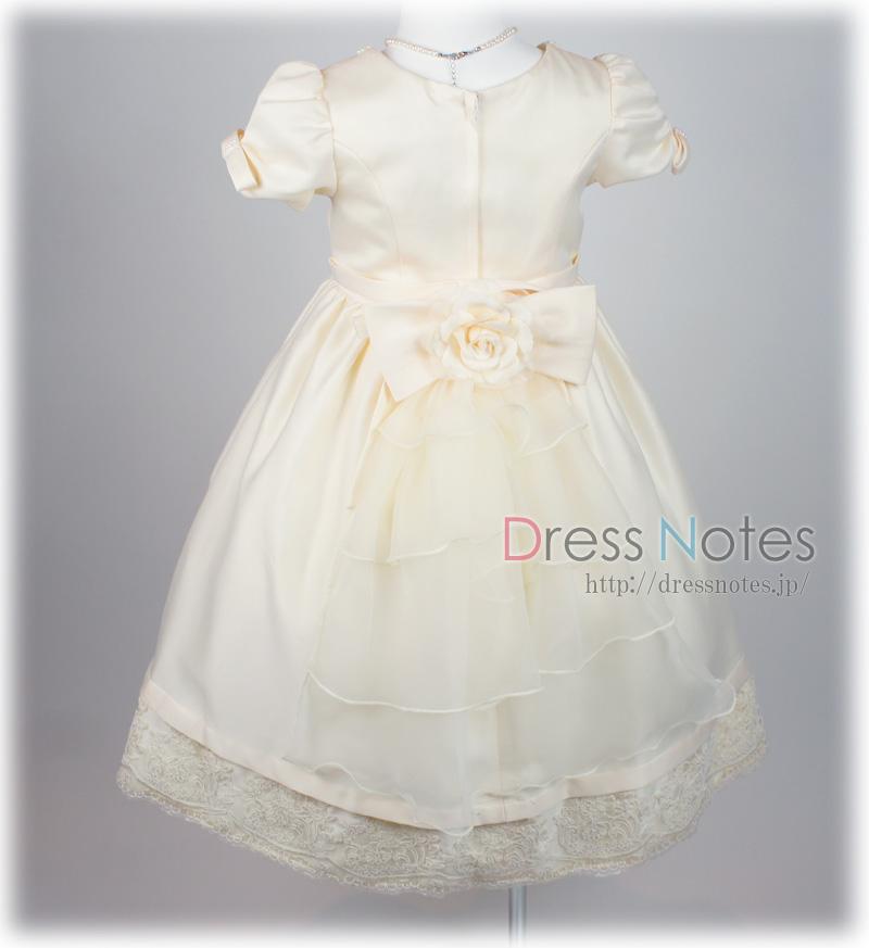 子供ドレス「ファンテーヌ」アイボリー G8015-5