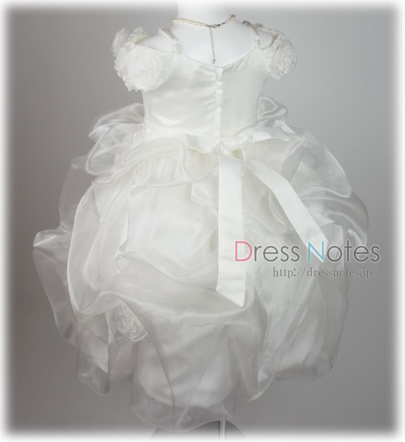 子供ドレス「ヴァニラパール」パールホワイト G8016-4