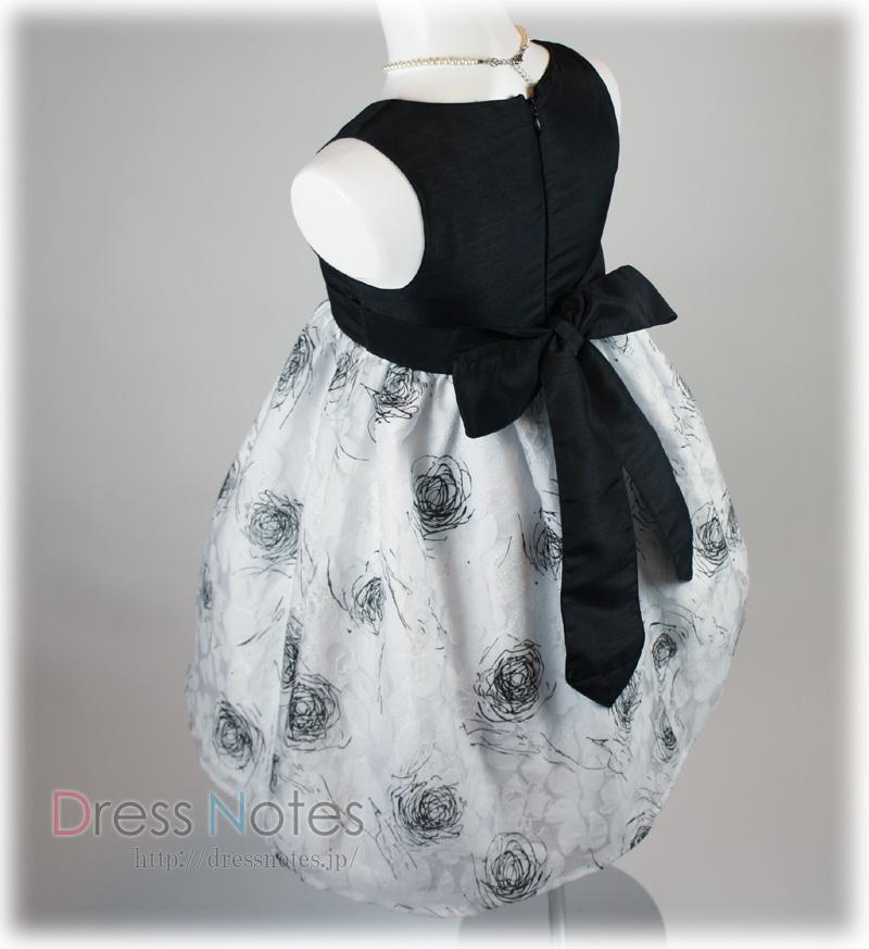 子供ドレス「カルマート」F8009-4