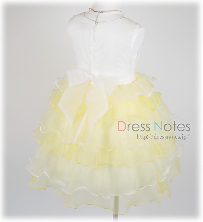 子供ドレス「スラー」レモンイエロー F8011-4