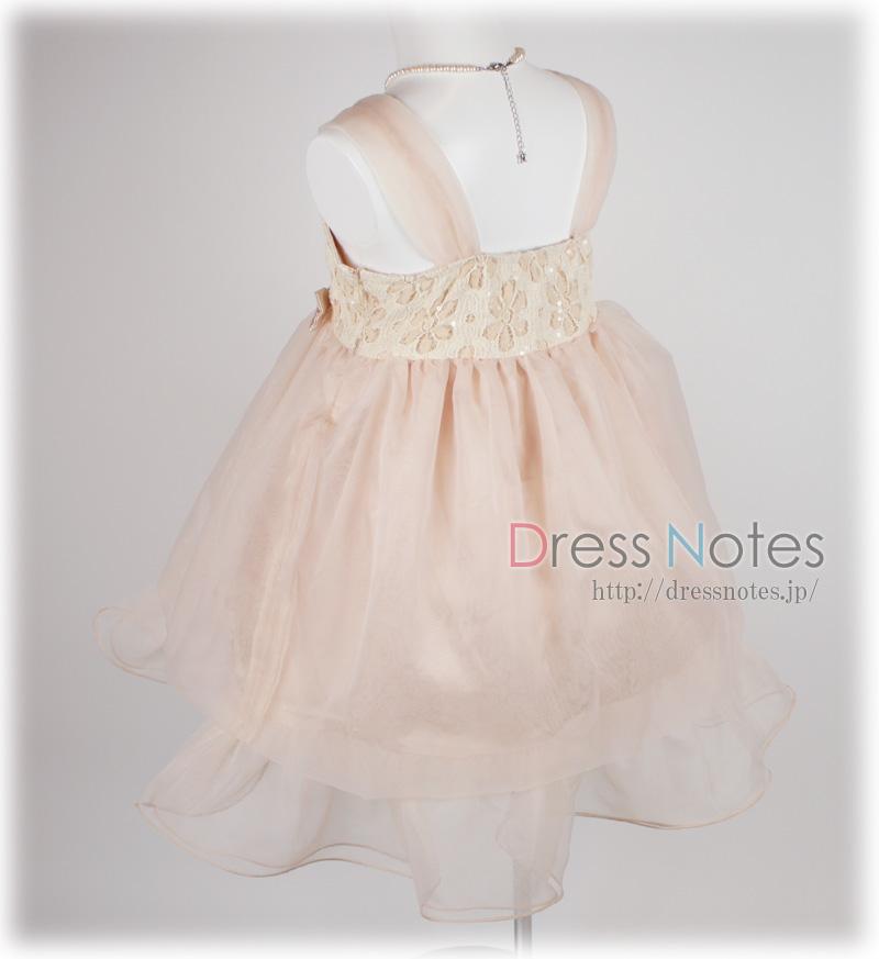 子供ドレス「タチェット」スモークピンク F8012-4