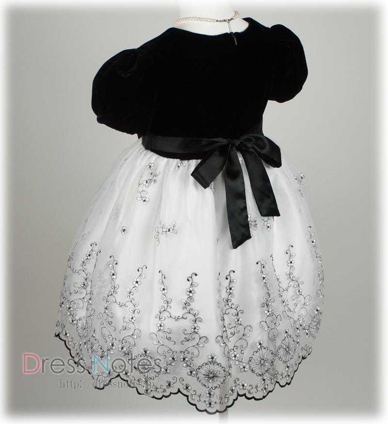 子供ドレス「レリジオーソ」 F8014-4