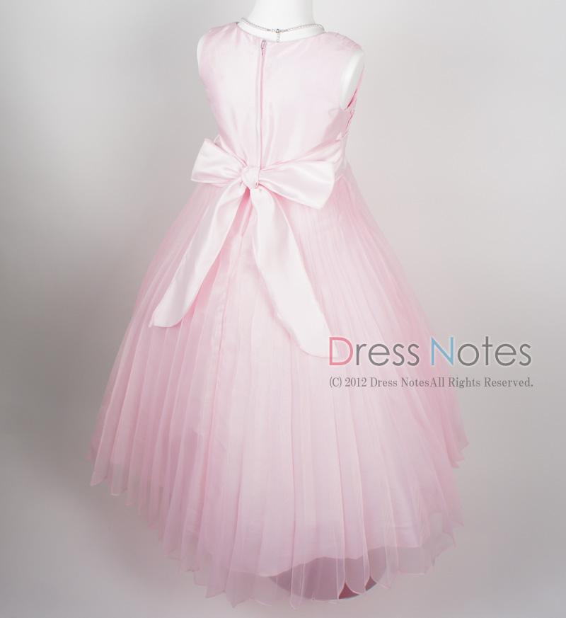 子供ドレス「シンフォニア」 H8001-5