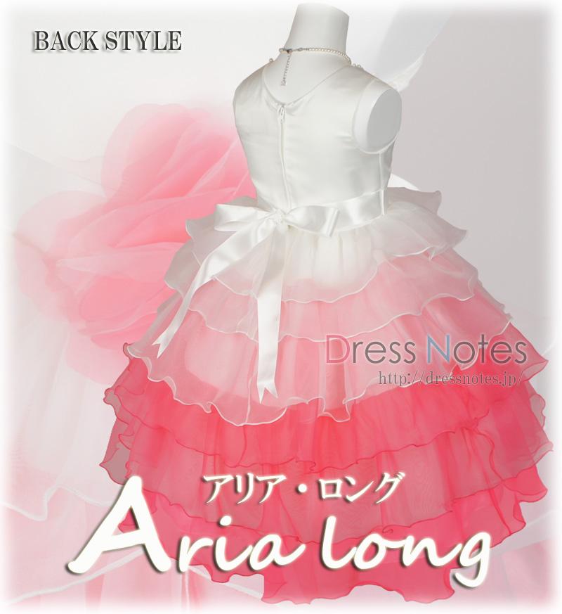 DressNotesのピアノ演奏用ドレス「アリア・ロング」フーシャピンク-4