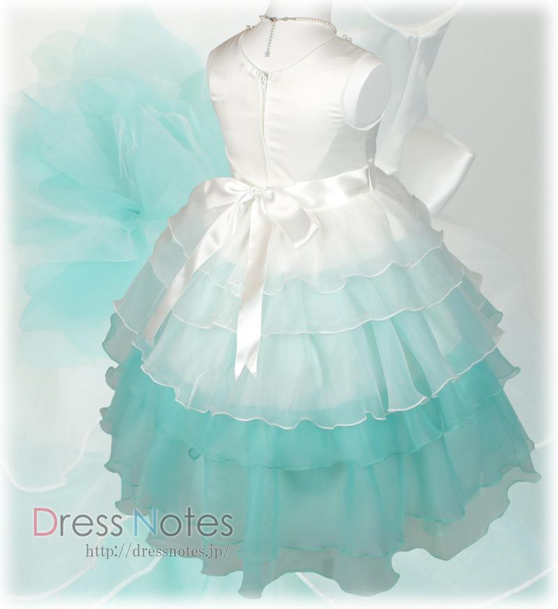 DressNotesのピアノ演奏用ドレス「アリア・ロング」ミントグリーン-4