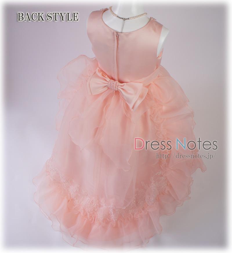 子供ドレス「グランド」 G8027-1