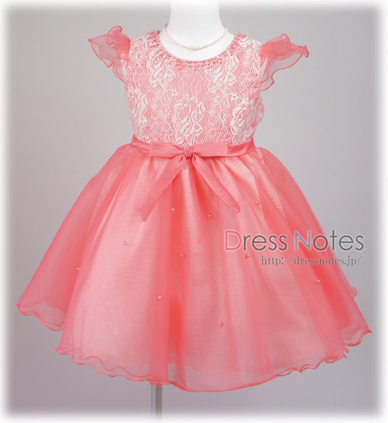 子供ドレス「シャコンヌ」ピンク G8019-1