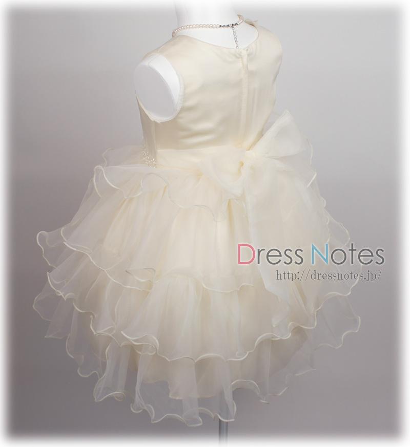 子供ドレス「ジュジアーノ」クリーム G8021-4