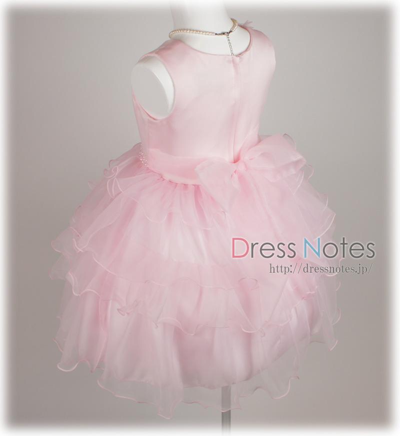 子供ドレス「ジュジアーノ」ピンク G8022-4