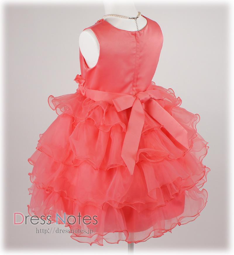 子供ドレス「コンチェルティーノ」ピンク G8024-4