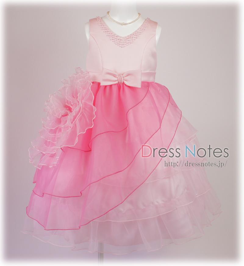 子供ドレス「エントツュッケント」ピンク G8026-8