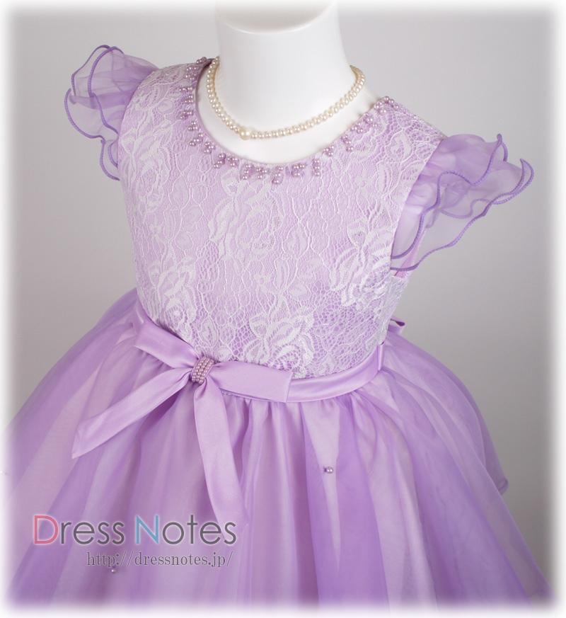 子供ドレス「シャコンヌ」バイオレット G8020-1