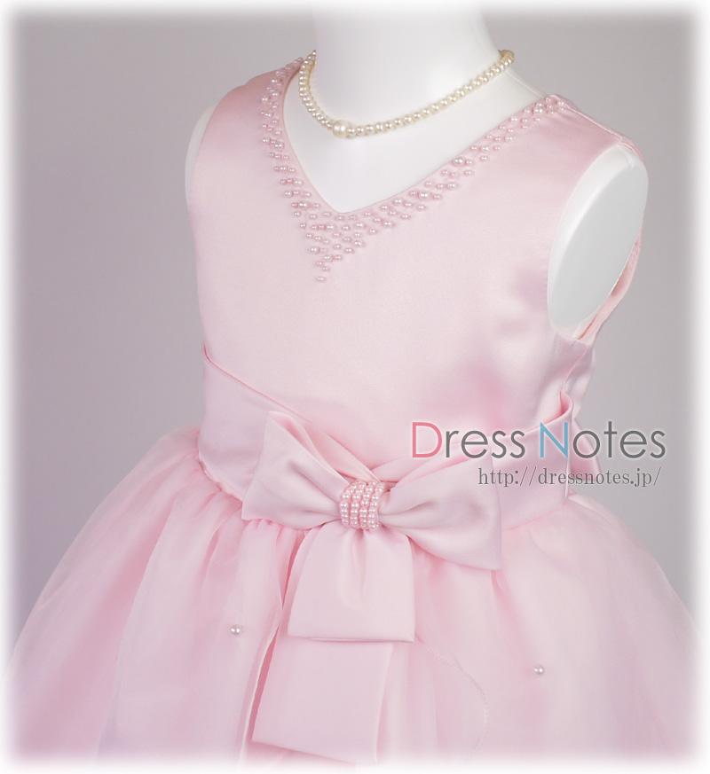 子供ドレス「プレリュード」 G8028-1