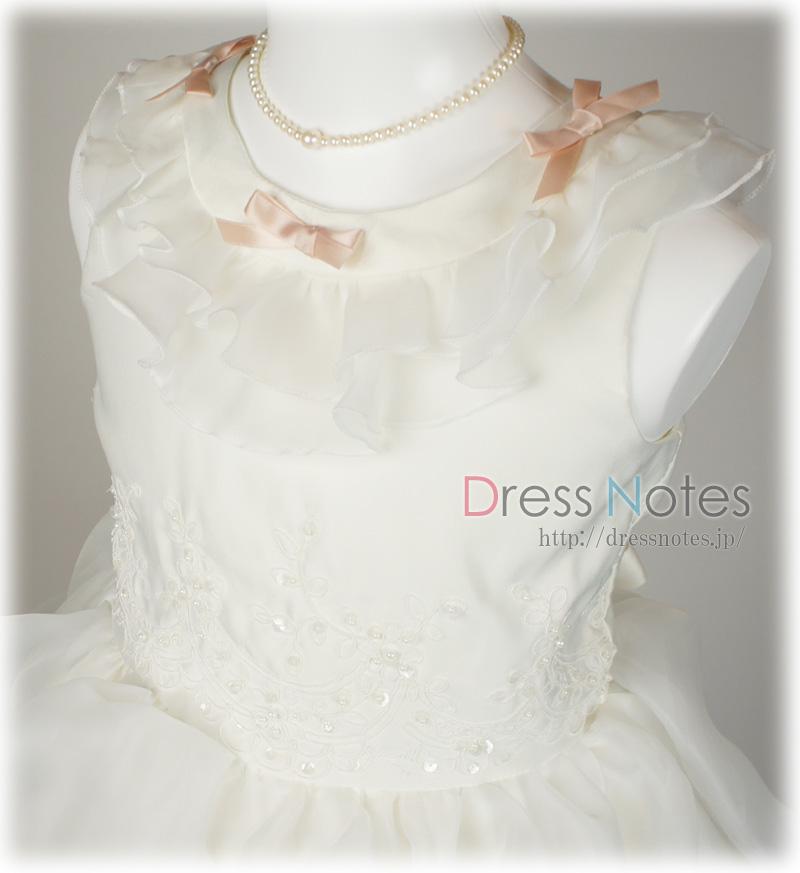 子供ドレス「アルコ・ミディアム」パールホワイト G8012-2