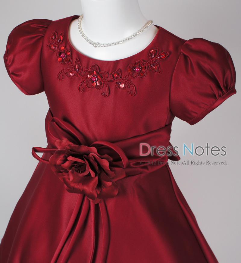 子供ドレス「マーズローズ」ワイン H8003-1
