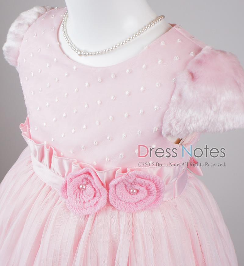子供ドレス「ミユリア」 D8014-1