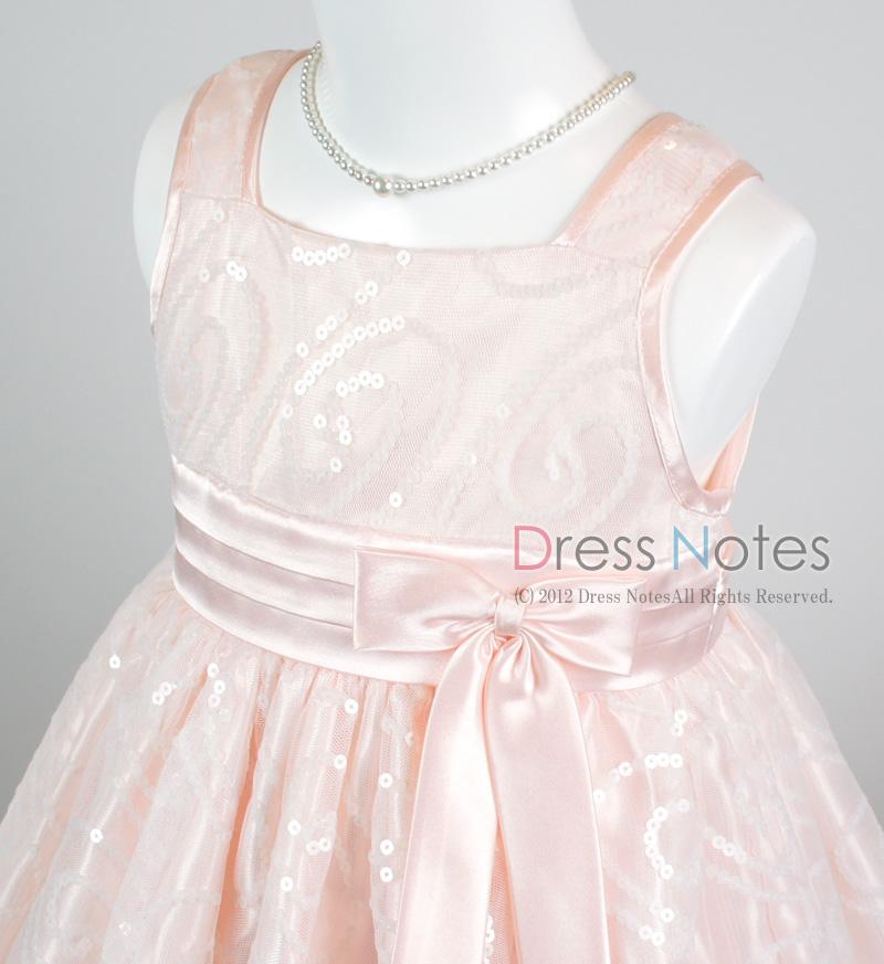 子供ドレス「オーロラ」ピンク I8003-1