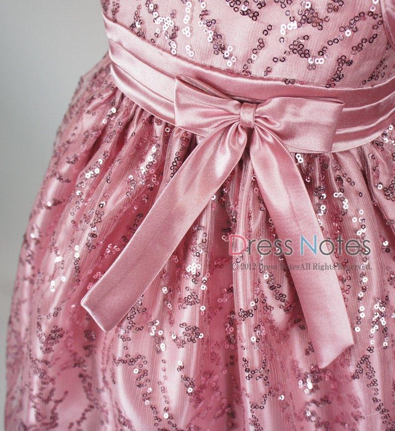 子供ドレス「スターダスト」 I8005-2