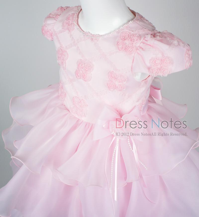 子供ドレス「フォーレ」ピンク H8004-1
