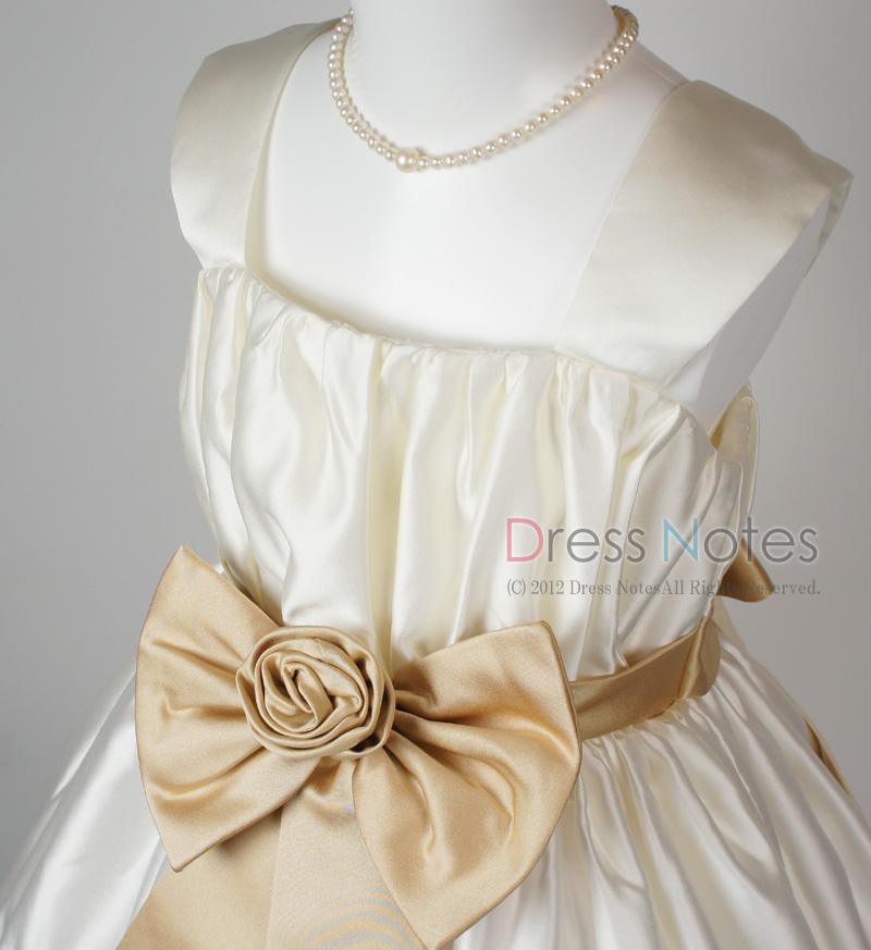 子供ドレス「コーラス」クリーム H8010-1