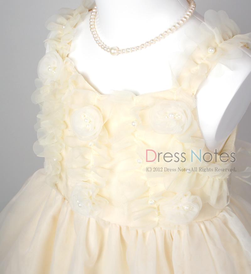 子供ドレス「アイベル」ライトレモン G8007-1
