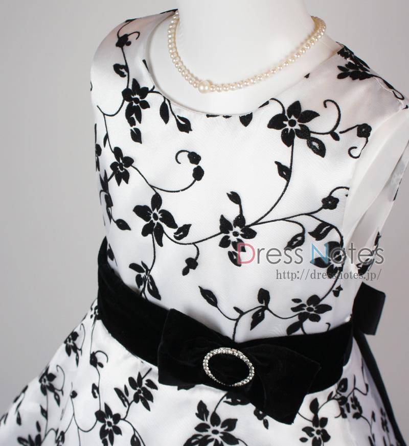 子供ドレス「リヒテル・モノ」 M8001-1