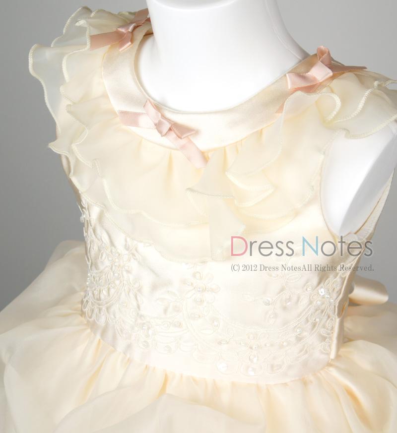 子供ドレス「アルコ・ロング」アイボリー G8013-1