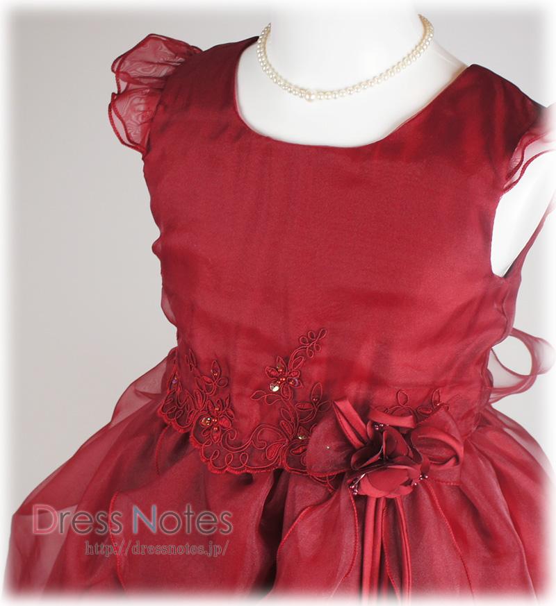 子供ドレス「スカルラッティ」ワインレッド G8014-1