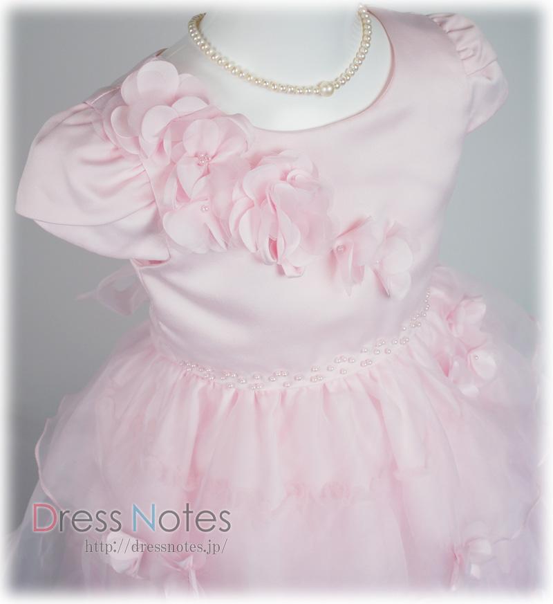 子供ドレス「フローラ・フローラ」ピンク G8018-1