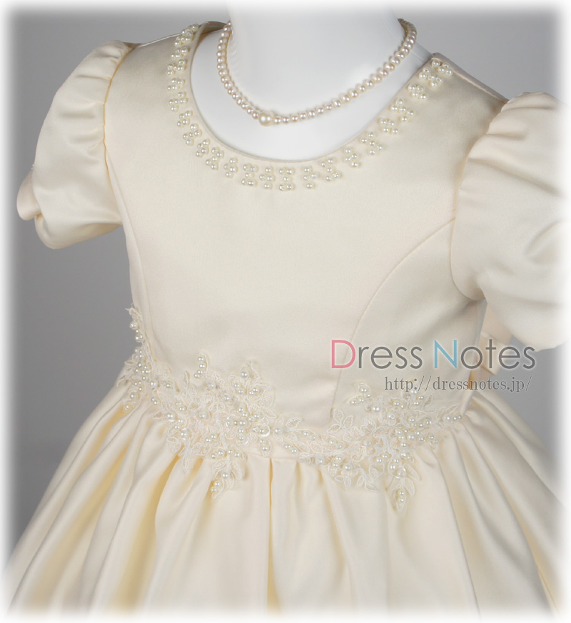 子供ドレス「ファンテーヌ」アイボリー G8015-1