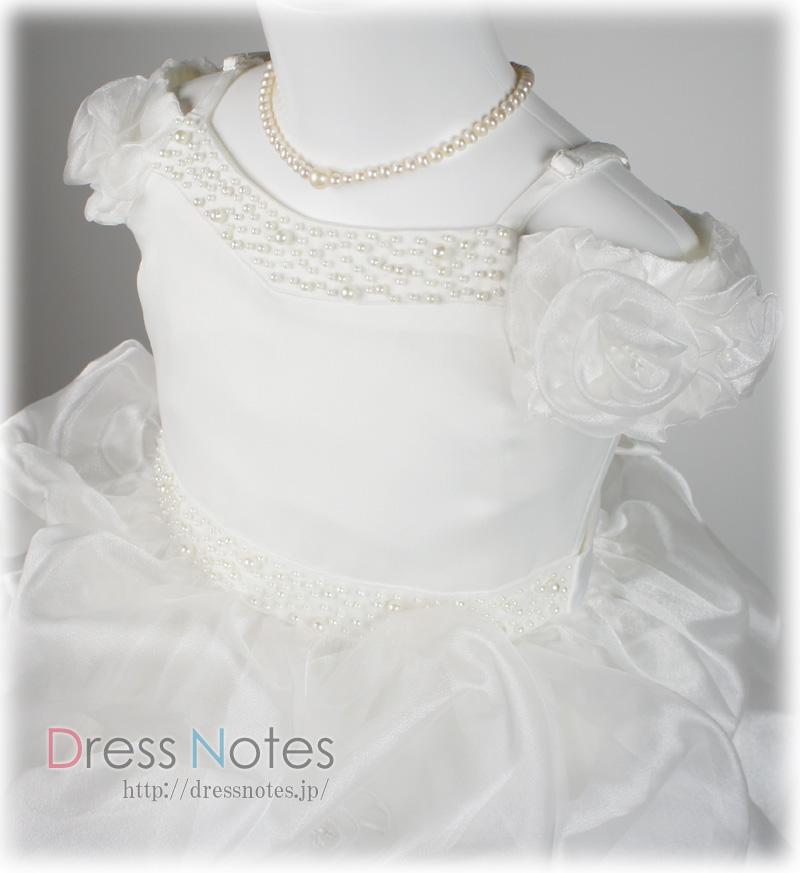 子供ドレス「ヴァニラパール」パールホワイト G8016-1