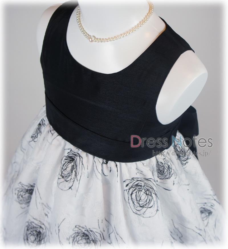 子供ドレス「カルマート」F8009-1