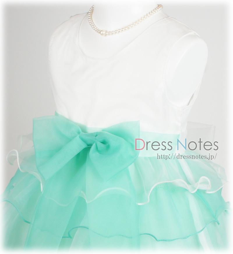 子供ドレス「スラー」ミントグリーン F8010-1