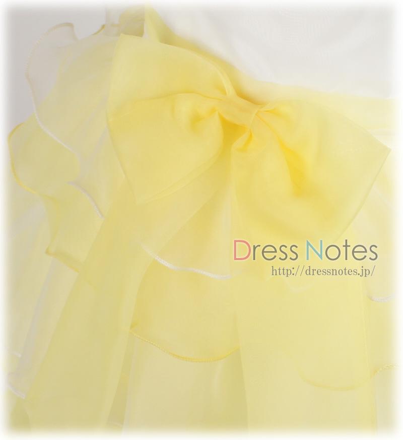 子供ドレス「スラー」レモンイエロー F8011-1