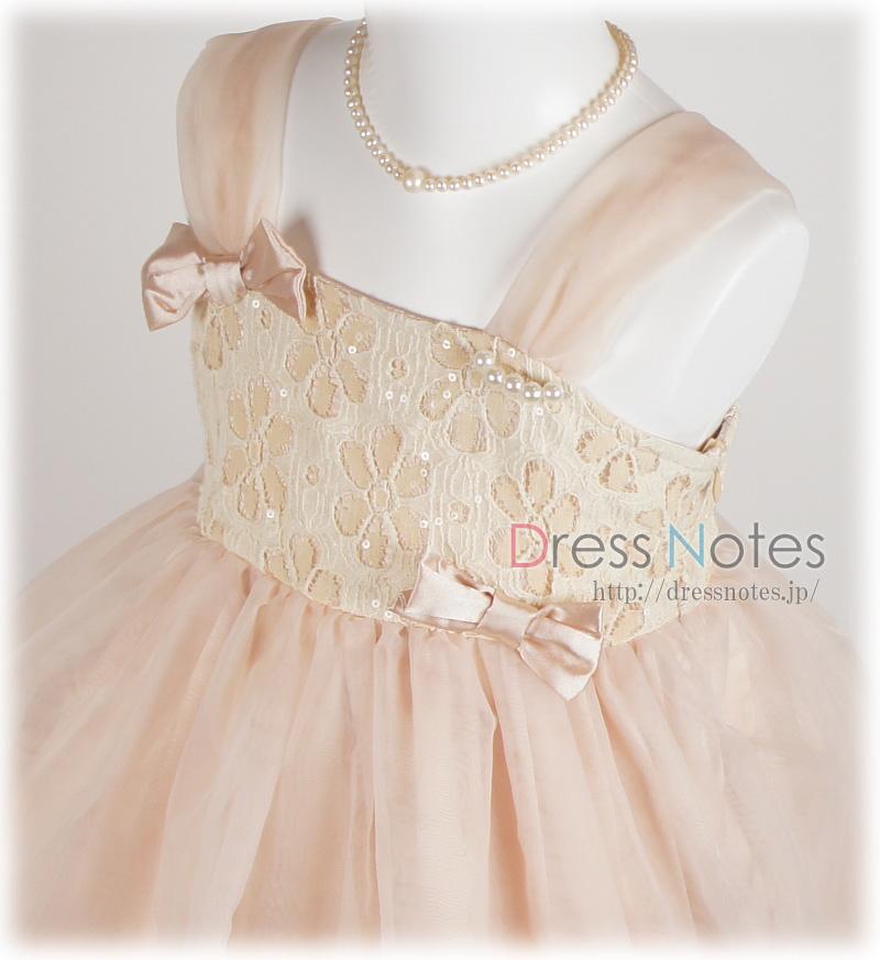 子供ドレス「タチェット」スモークピンク F8012-1