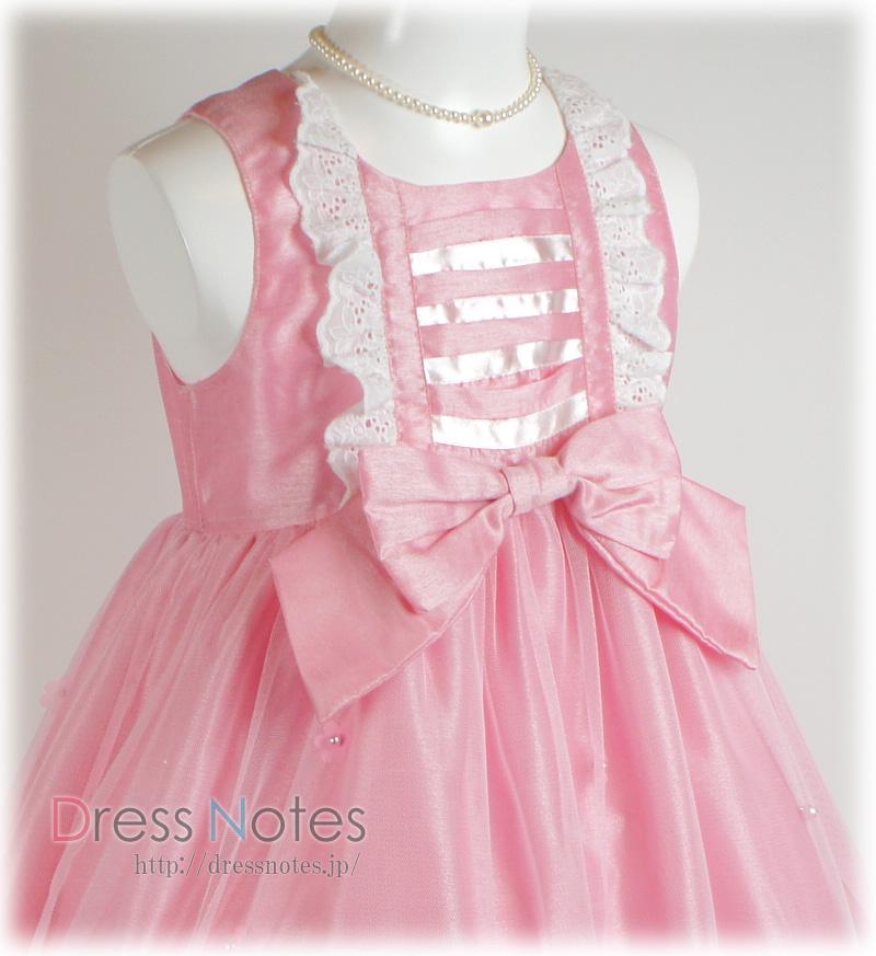 子供ドレス「ファチリタ」 ピンク F8013-1