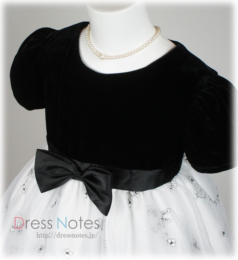 子供ドレス「レリジオーソ」 F8014-1